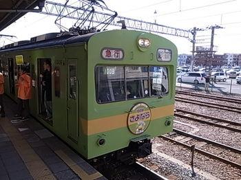 R0012970.JPG