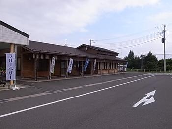 R0013715.JPG