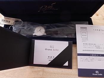 R0014189.JPG
